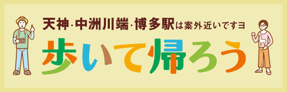 http://www.marinemesse.or.jp/img/sp/messe/banner_aruite.png