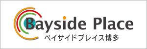 BaysidePlace
